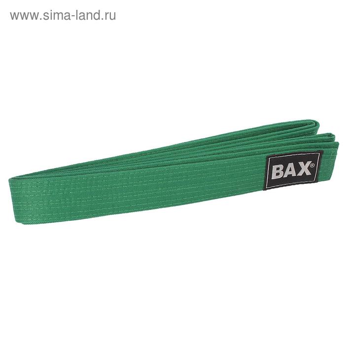 Пояс для каратэ BAX 280см, зеленый
