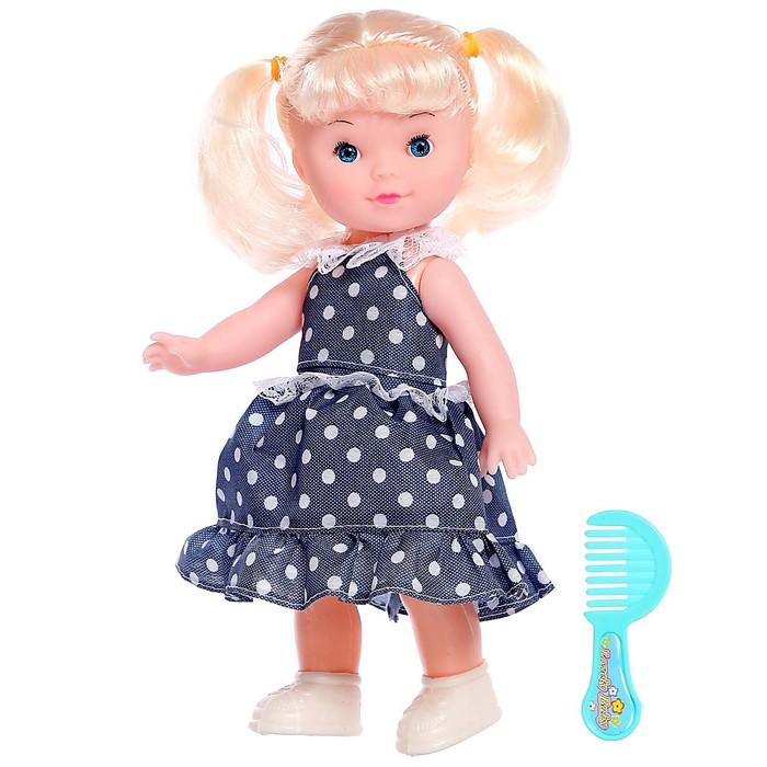 "Кукла ""Настасья"" с аксессуарами"