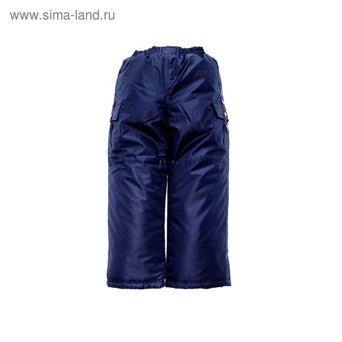 Брюки для мальчиков зимние, рост 110 см, цвет тёмно-синий 10-442