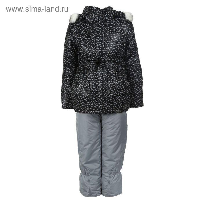 Костюм для девочек зимний, рост 122 см, цвет черный+серый 18-534
