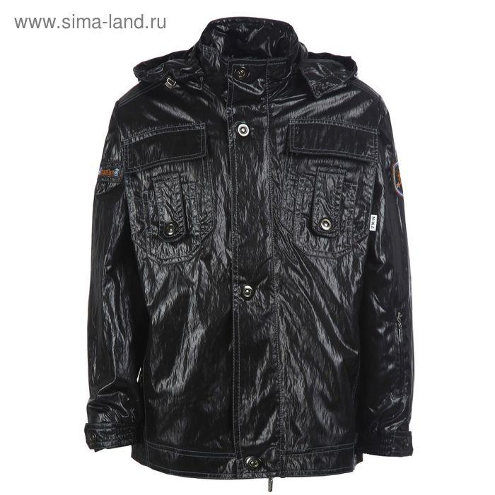 Куртка для мальчиков демисезонная, рост 146 см, цвет чёрный 17-217