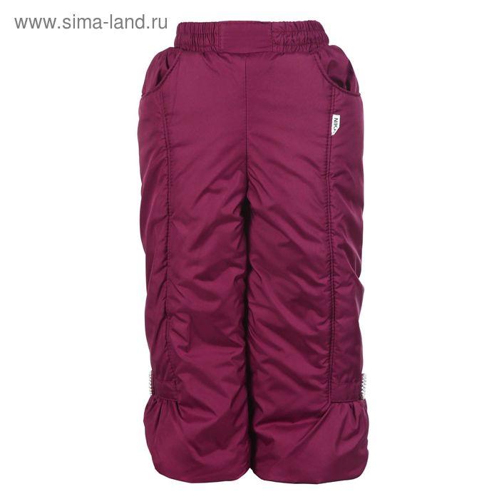 Брюки для девочки зимние, рост 104 см, цвет ярко-розовый 10-525