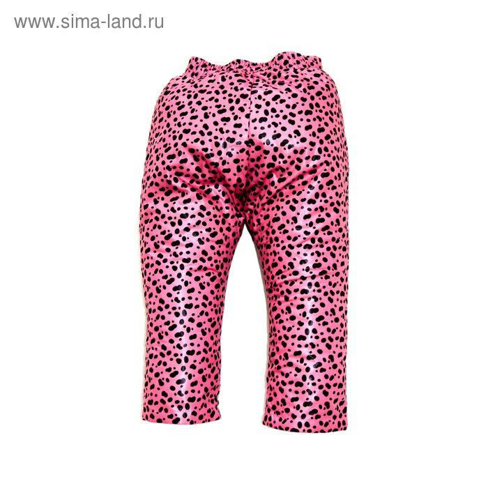 Брюки для девочки демисезонные, рост 104 см, цвет розовый 10-543