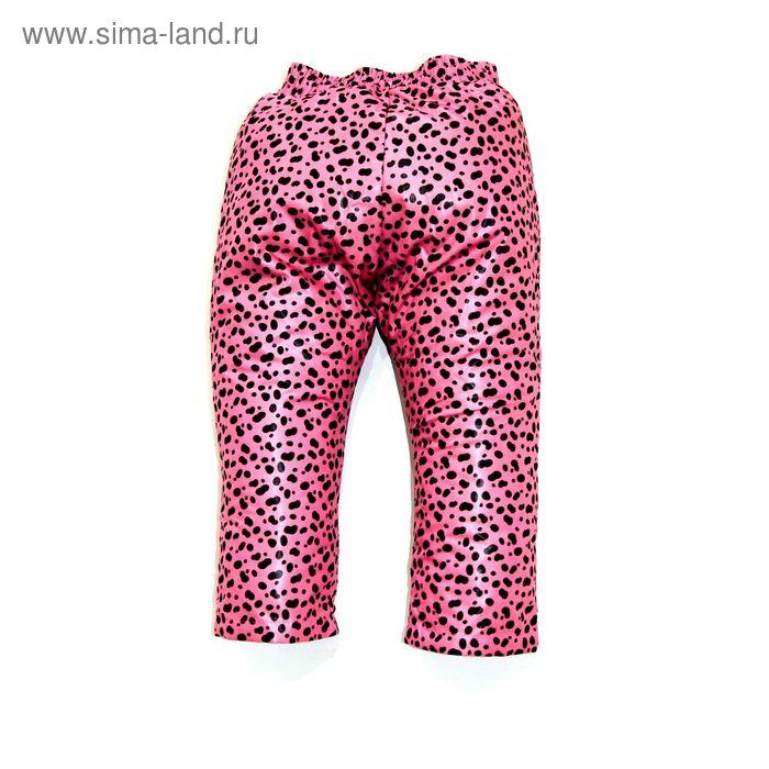 Брюки для девочки демисезонные, рост 122 см, цвет розовый 10-543