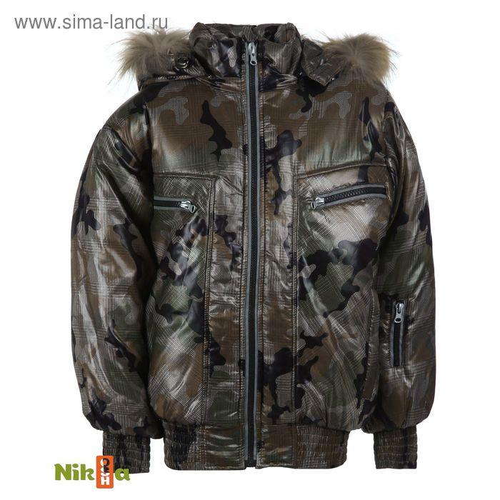Куртка для мальчика зимняя, рост 158 см, цвет коричневый 17-426