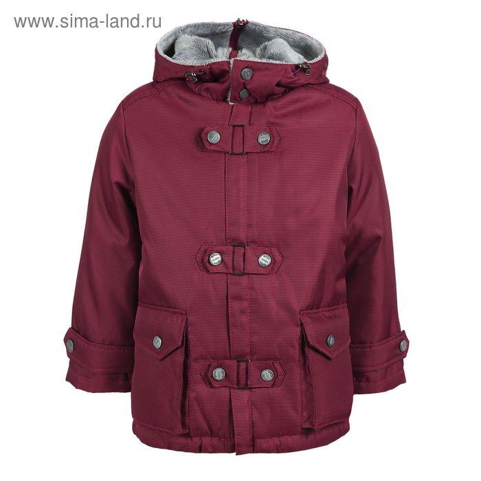 Куртка для мальчиков демисезонная, рост 104 см, цвет красный 17-435