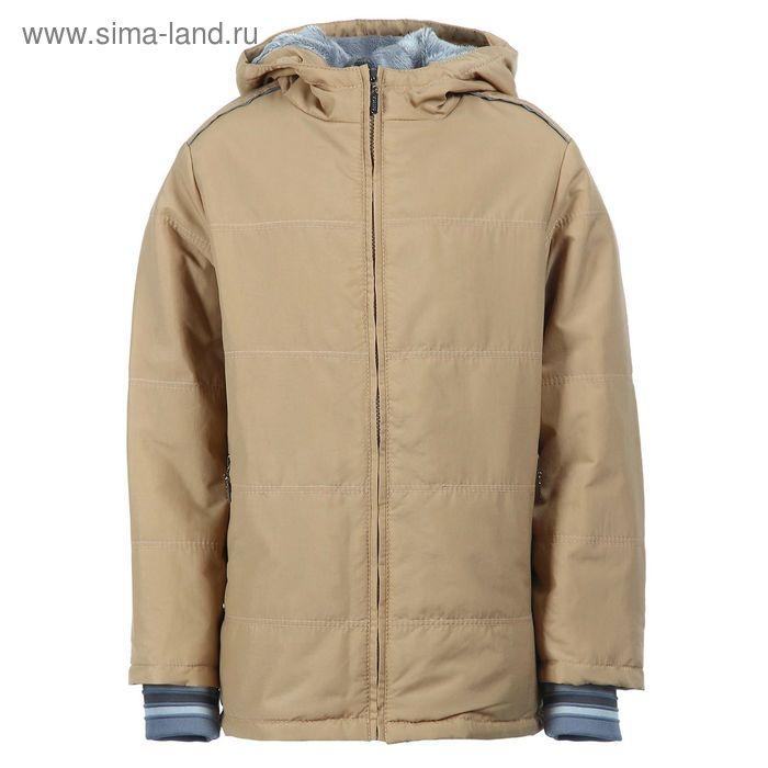 Куртка для мальчиков демисезонная, рост 110 см, цвет бежевый 17-447