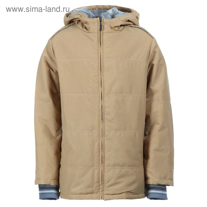 Куртка для мальчиков демисезонная, рост 122 см, цвет бежевый 17-447