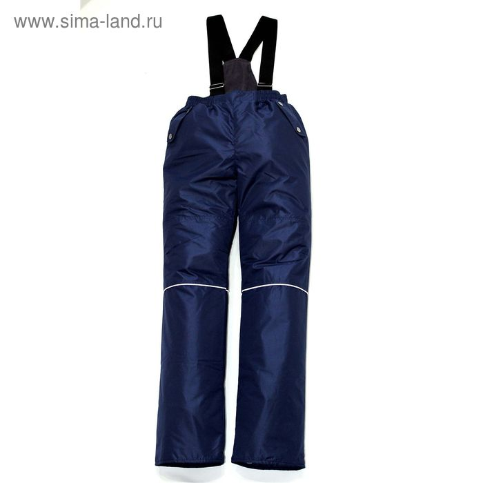 Брюки для мальчика демисезонные, рост 122 см, цвет тёмно-синий 10-231