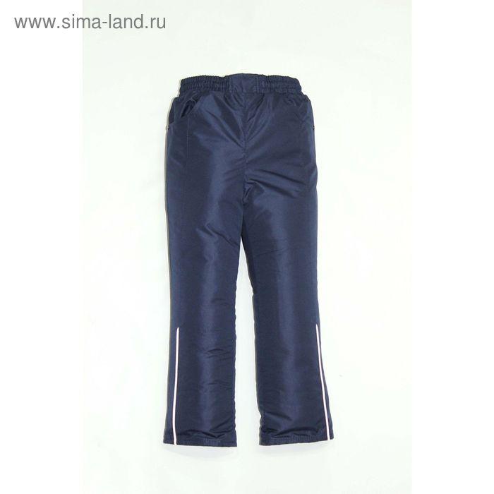 Брюки для мальчика демисезонные, рост 110 см, цвет тёмно-синий 10-264