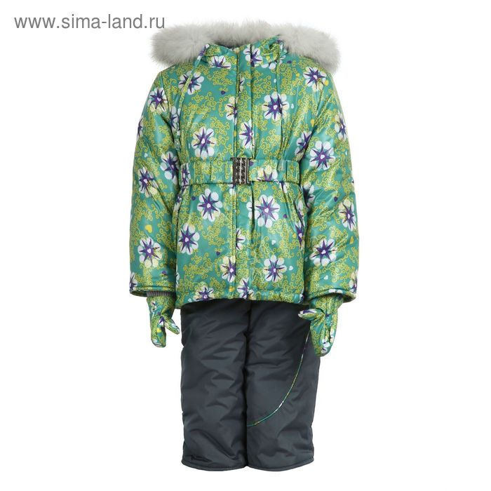 Костюм для девочки зимний, рост 92 см, цвет зеленый+серый 18-531