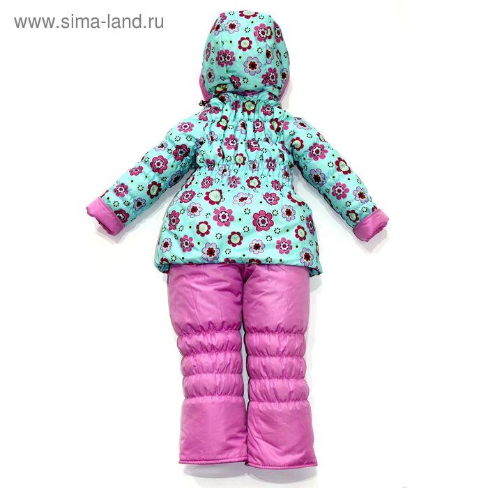 Костюм для девочки демисезонный, рост 98 см, цвет бирюза 18-533