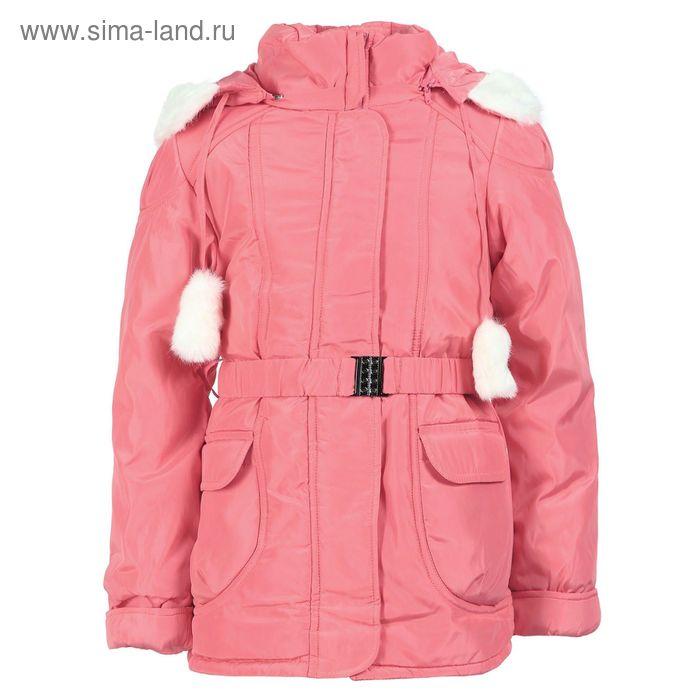 Куртка для девочек зимняя, рост 110 см, цвет коралловый 17-520