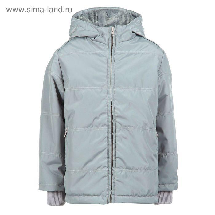 Куртка для мальчиков демисезонная, рост 122 см, цвет серый 17-447