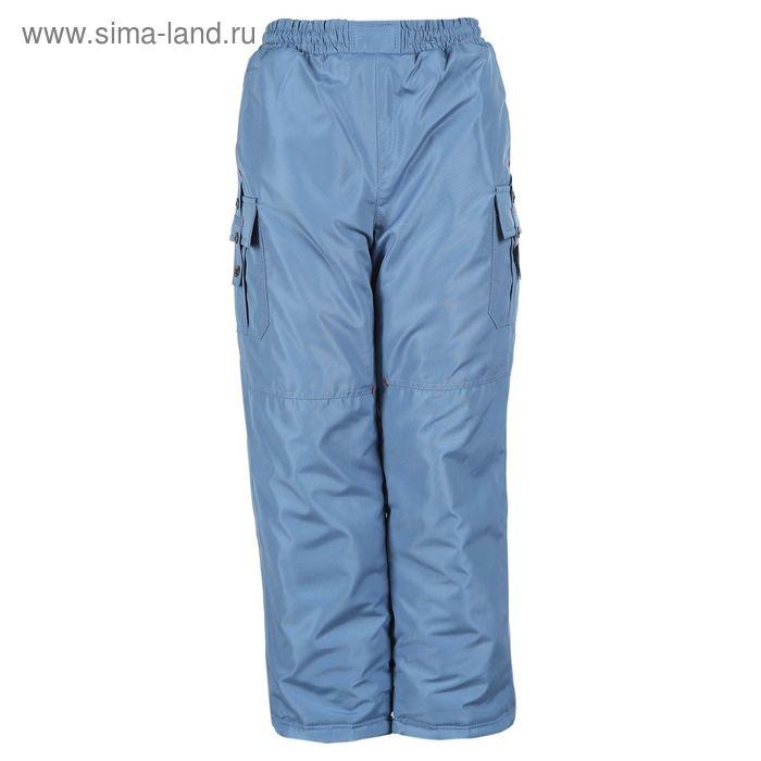 Брюки для мальчиков зимние, рост 122 см, цвет серо-голубой 10-442