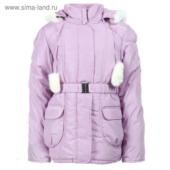 Куртка для девочек зимняя, рост 110 см, цвет розовый 17-520