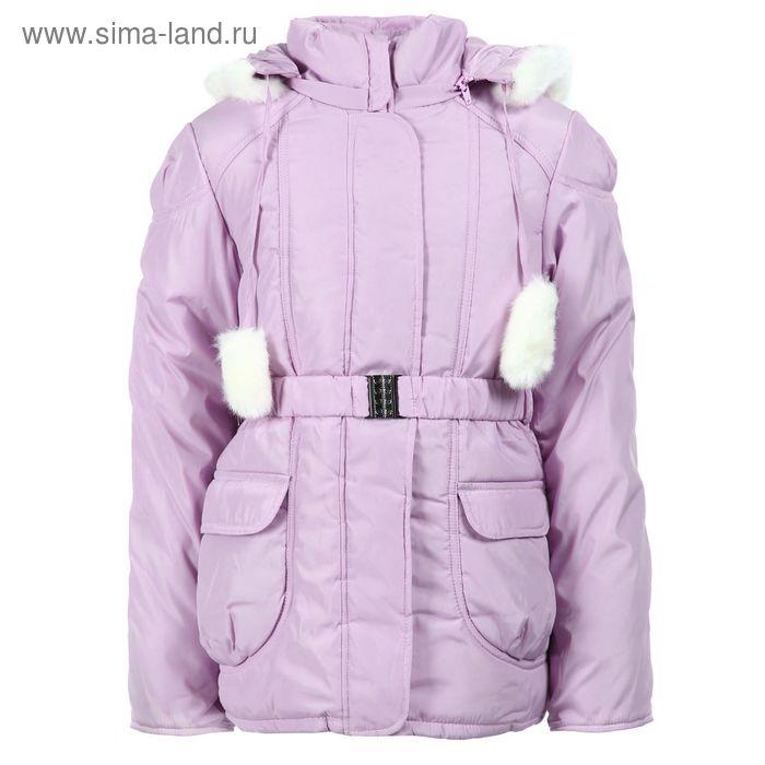 Куртка для девочек зимняя, рост 128 см, цвет розовый 17-520
