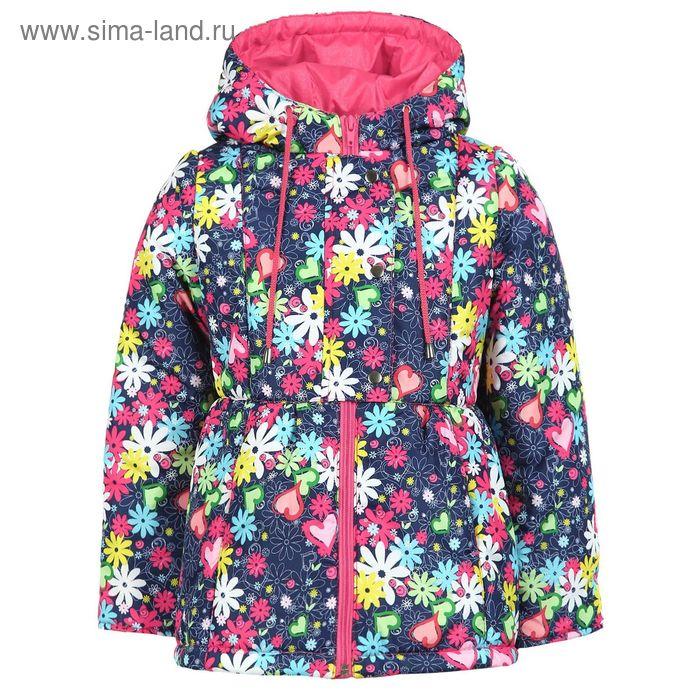 Куртка для девочек демисезонная, рост 98 см, цвет розовый 17-547
