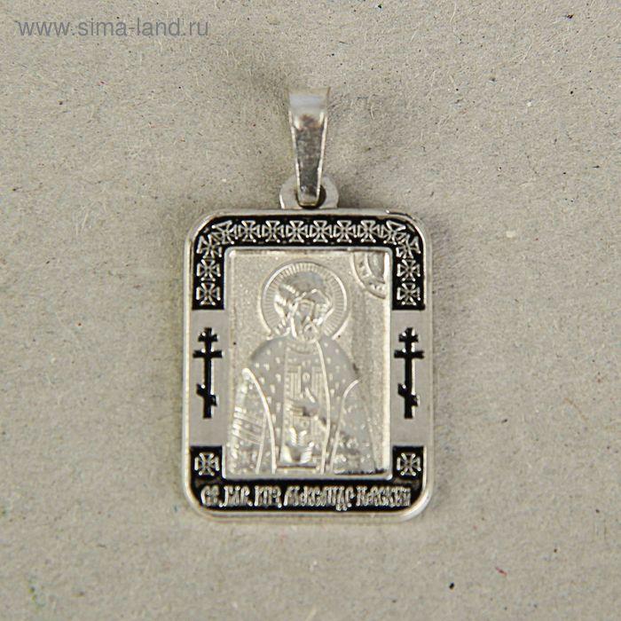 Иконка нательная именная из мельхиора Александр