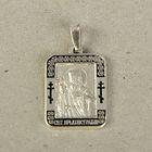 Иконка нательная именная из мельхиора Константин