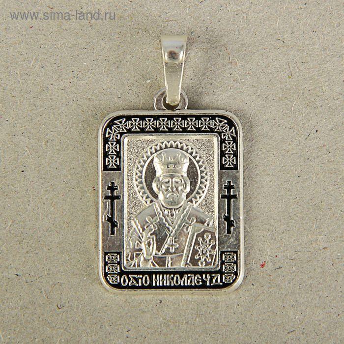 Иконка нательная именная из мельхиора Николай