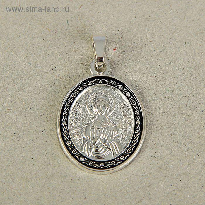 Иконка нательная именная из мельхиора Вероника