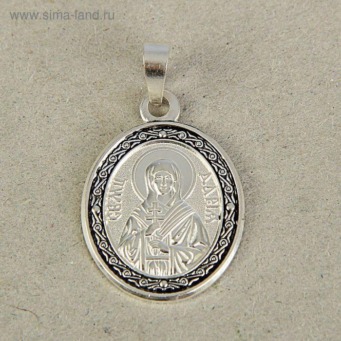 Иконка нательная именная из мельхиора Дарья