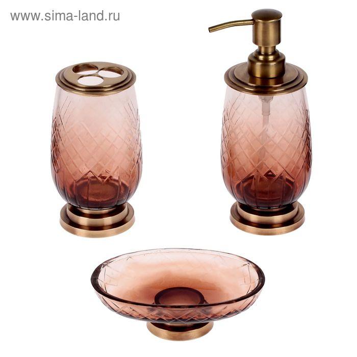 Набор аксессуаров для ванны 3 предмета стекло (дозатор, стакан, мыльница)