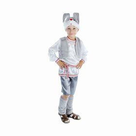"""Карнавальный костюм """"Заяц"""", рубашка, шорты, меховой жилет, шапка, унты, р-р 64, рост 122-128 см"""