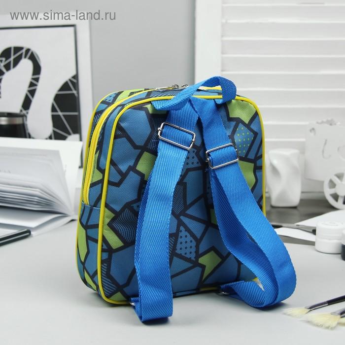 """Рюкзак детский на молнии """"Лёд"""", 1 отдел, 1 наружный карман, голубой"""