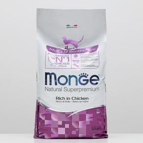 Сухой корм для для взрослых кошек Monge Cat, 10 кг