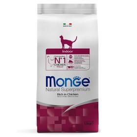 Сухой корм для домашних кошек  Monge Cat Indoor, 1,5 кг