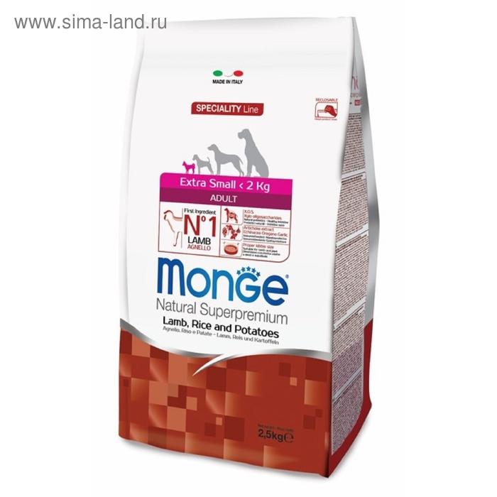 Сухой корм Monge Dog Speciality Extra Small для собак, ягненок с рисом и картофелем, 2,5 кг