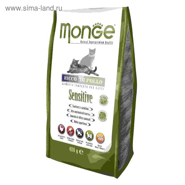 Сухой корм Monge Cat Sensitive для кошек  с чувствительным пищеварением, 400 г
