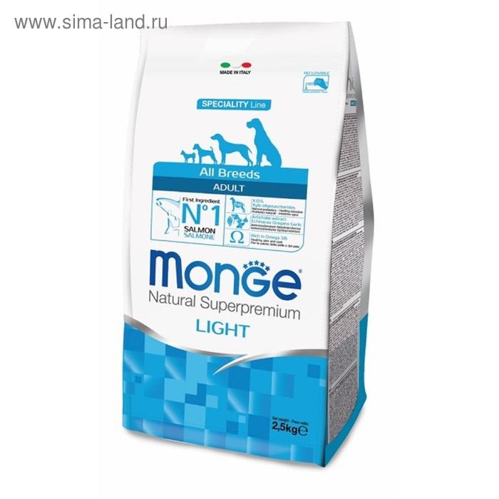 Сухой корм Monge Dog Speciality Light для собак,  низкоколорийный, лосось с рисом, 2,5 кг
