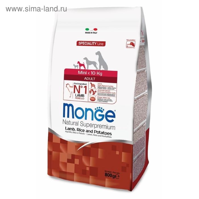 Сухой корм Monge Dog Speciality Mini для собак, ягненок с рисом и картофелем, 800г
