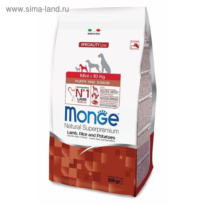 Сухой корм Monge Dog Speciality Mini для щенков мелких пород, ягненок с рисом, 800 г