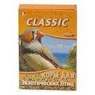 Сухой  корм для экзотических птиц FIORY Classic, 400 г