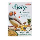 Сухой корм для экзотических птиц FIORY Esotici, 400 г