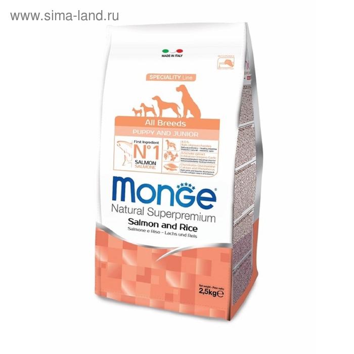 Сухой корм Monge Dog Speciality Puppy&Junior для щенков, лосось с рисом, 2,5 кг