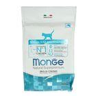 Сухой корм Monge Cat для котят, 400 г