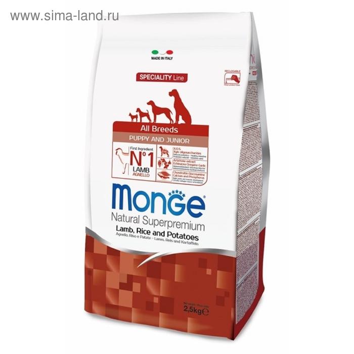 Сухой корм Monge Dog SpecialityPuppy&Junior для щенков, ягненок с рисом и картофелем, 2,5кг