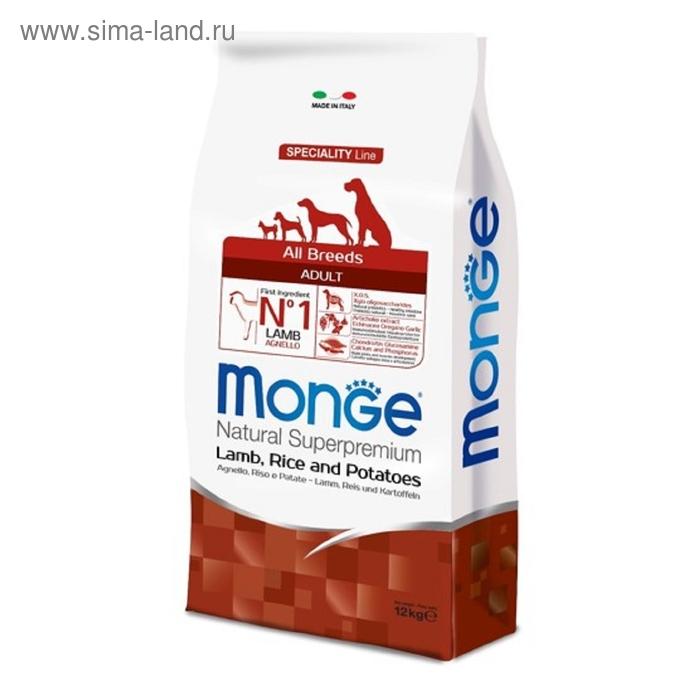 Сухой корм Monge Dog Speciality для собак, утка с рисом и картофелем, 2,5 кг
