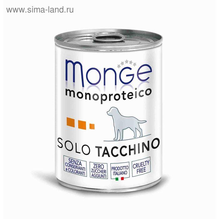 Влажный корм Monge Dog Monoproteico Solo для собак, паштет, индейка, 400 г
