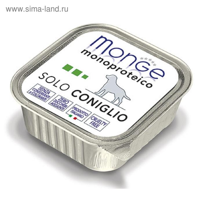 Влажный корм Monge Dog Monoproteico Solo для собак, паштет, курица, 150 г