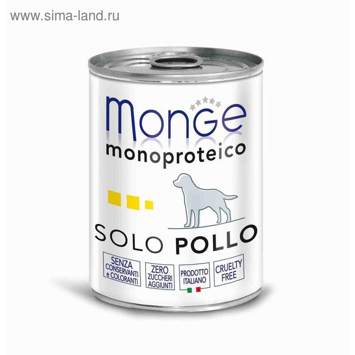 Влажный корм Monge Dog Monoproteico Solo для собак, паштет, курица, 400 г