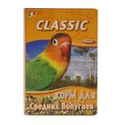 Сухой корм для средних попугаев FIORY Classic, 400 г