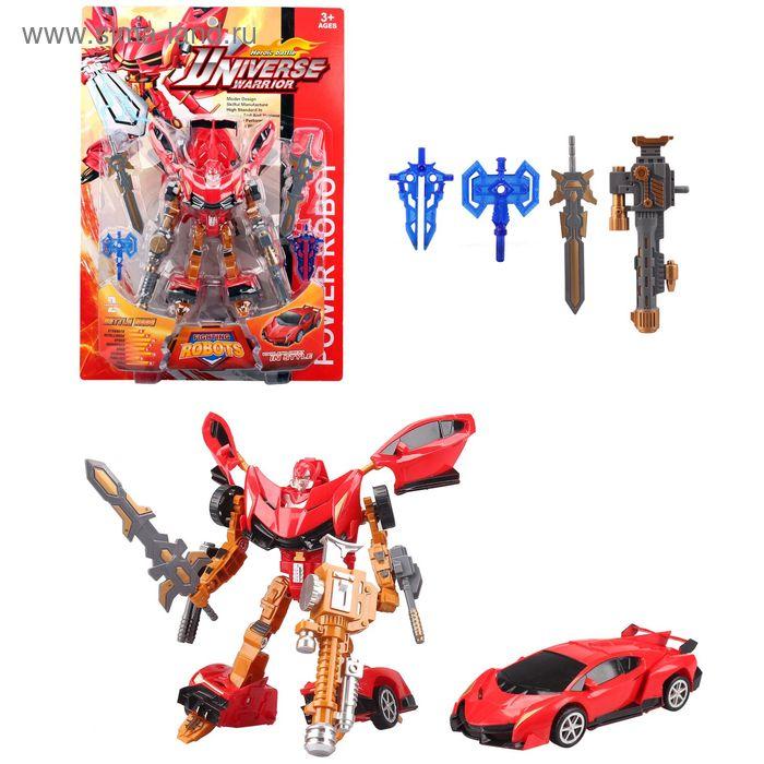 """Робот-трансформер """"Роболамба"""", с набором оружия, цвета МИКС"""