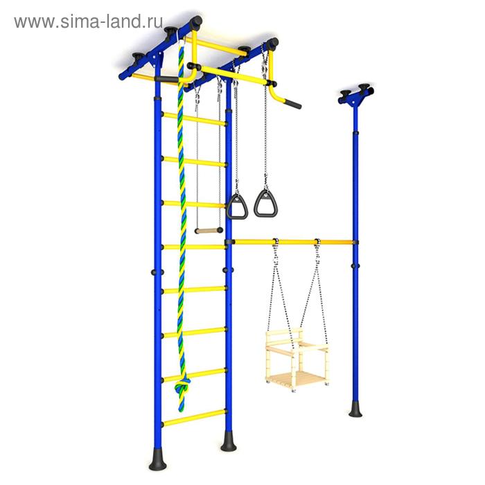 Детский спортивный комплекс 3-8.06.Т.490.01-61, цвет сине-жёлтый
