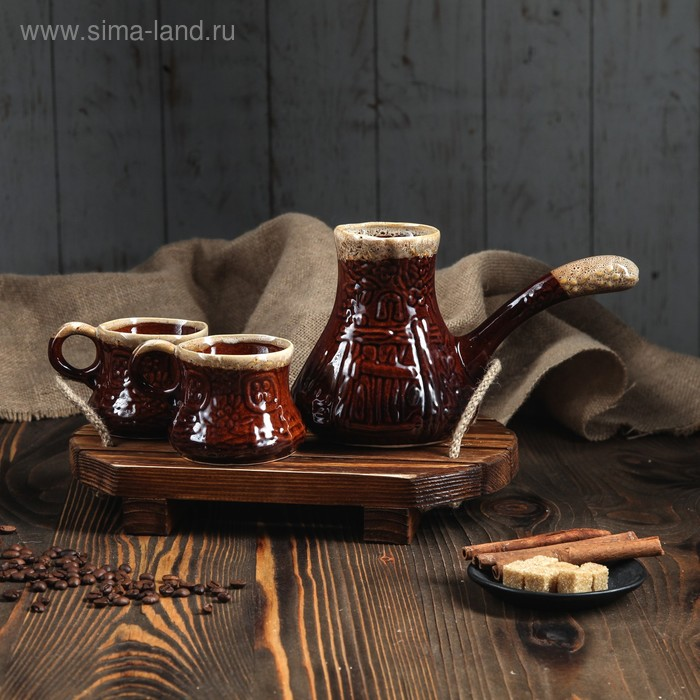 Кофейный набор 3 предмета, турка 0,5 л и 2 чашки 0,25 л